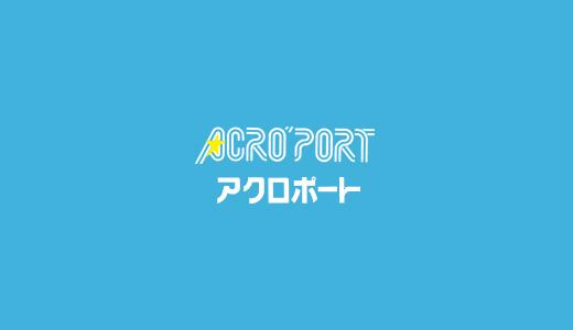 春のスペシャルキャンペーンスタート!!